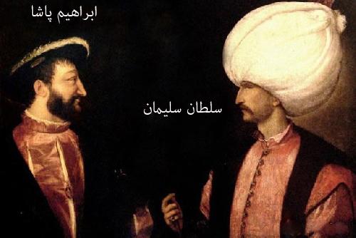 سلطان کیست خرم همسر واقعی عکس