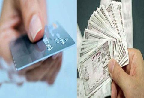 5 ویژگی کالاکارت و منابع مورد نیاز برای تامین کالاکارت تصمیم دولت برای اعطای کوپن الکترونیکی، سهمیهبندی یا حمایت از قدرت خرید؟